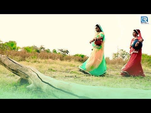पेहली बार Twinkle Vaishnav का ऐसा शानदार राजस्थानी गीत जिसको सुनते ही आनंद आजायेगा! एक बार जरूर सुने