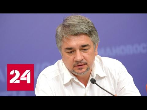 Ищенко: неспроста три страны ЕС показали Украине на дверь