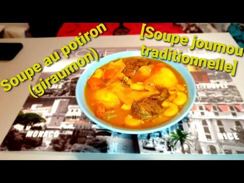 soup-joumou-[traditionnelle-soupe-au-giraumon/potiron-recette-haitienne]