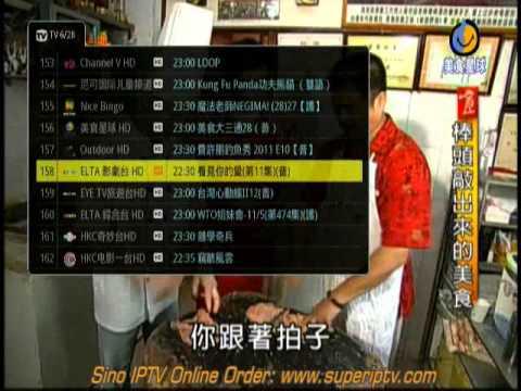 super-iptv,watch-chinese-tv-channels-from-sino-iptv