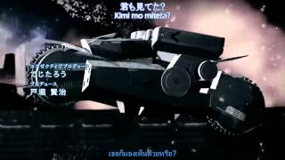 Guilty Crown Lost Christmas OP - Lost Control[Sub Thai]