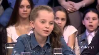 """Валерия гость программы """"Сегодня вечером"""""""