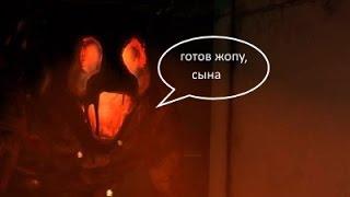 Monstrum - Смешные нарезки