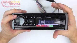 Автомагнитола Pioneer DEH-X9500SD С поддержкой SD-card avtozvuk.ua