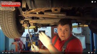 Подвеска Матиз: задний рычаг