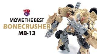 KL變形金剛玩具分享271 電影10週年 MB-13 D級 碎骨魔 Movie the best Deluxe class Bonecrusher