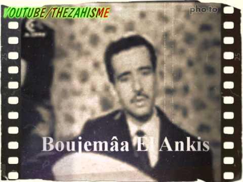 BOUDJEMAA  EL ANKIS (tres jeune) TLATA-ZAHOUA-OU-MRAHA