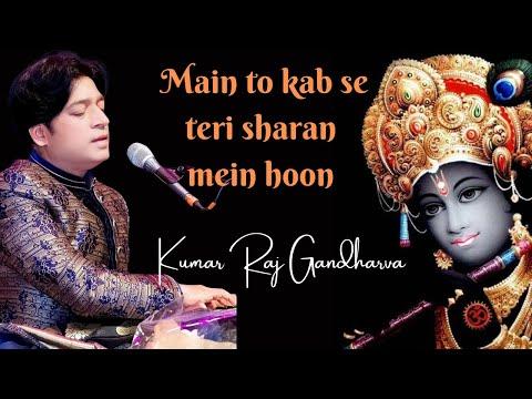 Main Toh Kab Se Teri Sharan Mein Hu   Kumar Raj Gandharva   New York   2017  