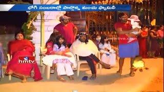 Manchu Family Celebrates Bhogi Festival at Hyderabad | Mohan Babu | Vishnu, Manoj | HMTV