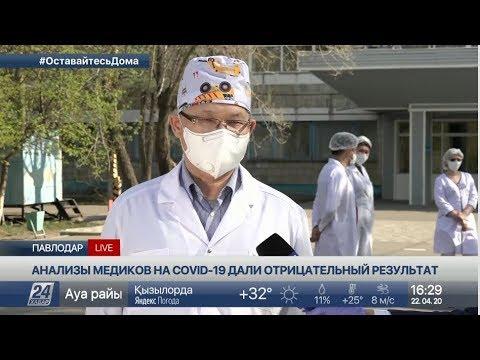 После двухнедельного карантина открыли больницу в Павлодаре