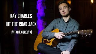 Ray Charles - Hit the Road Jack (fingerstyle guitar cover by Vitalik Gorelyk)