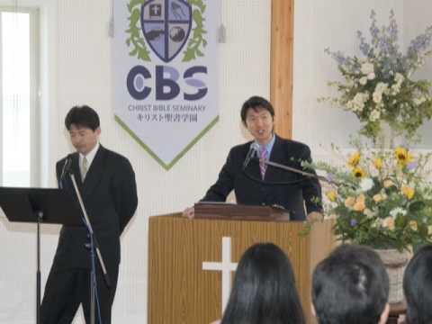 Christ Bible Institute Japan - Www.cbijapan.org/jointheteam