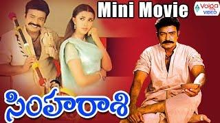 Simharasi Latest Telugu Mini Movie    Rajasekhar, Saakshi Sivanand    Volga Videos