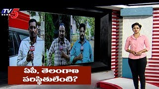 Telugu States | Special Bulletin |11th November 2019