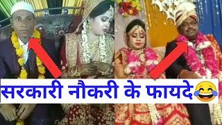हँसते हँसते पागल हो जाओगे || Funny Video || Funny Marriage Jaimala varmala