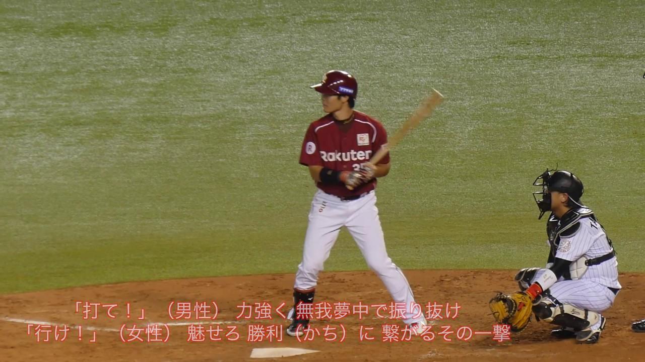 MLB NEWS@なんJ : 原曲があるプロ野球応援歌と原曲のようつべを ...