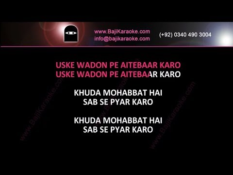 Us ke wadon pe aitbar karo - Video Karaoke - Tehmina Tariq - Christian Song - by Baji Karaoke