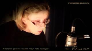 """Проект """"Живая поэзия"""". Анна Ахматова. """"Буду чёрные грядки холить..."""" Читает Алла Демидова."""