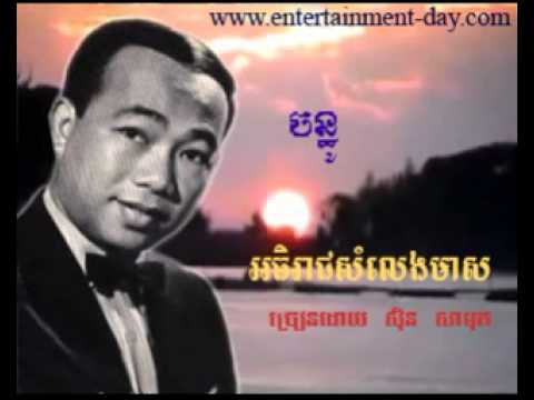 RFI Cambodia Hot News Today , Khmer News Today , Evening 27 05 2017 , Neary Khmer from YouTube · Duration:  52 minutes 25 seconds