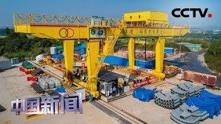 [中国新闻] 珠三角水资源配置工程今天开工建设 | CCTV中文国际