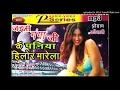 CHAND PUTIL KAWWALI 01 KIRSAN BHGVAN SE mp3