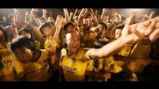 バックドロップシンデレラ「さらば青春のパンク」MUSIC VIDEO。 柏レイ...