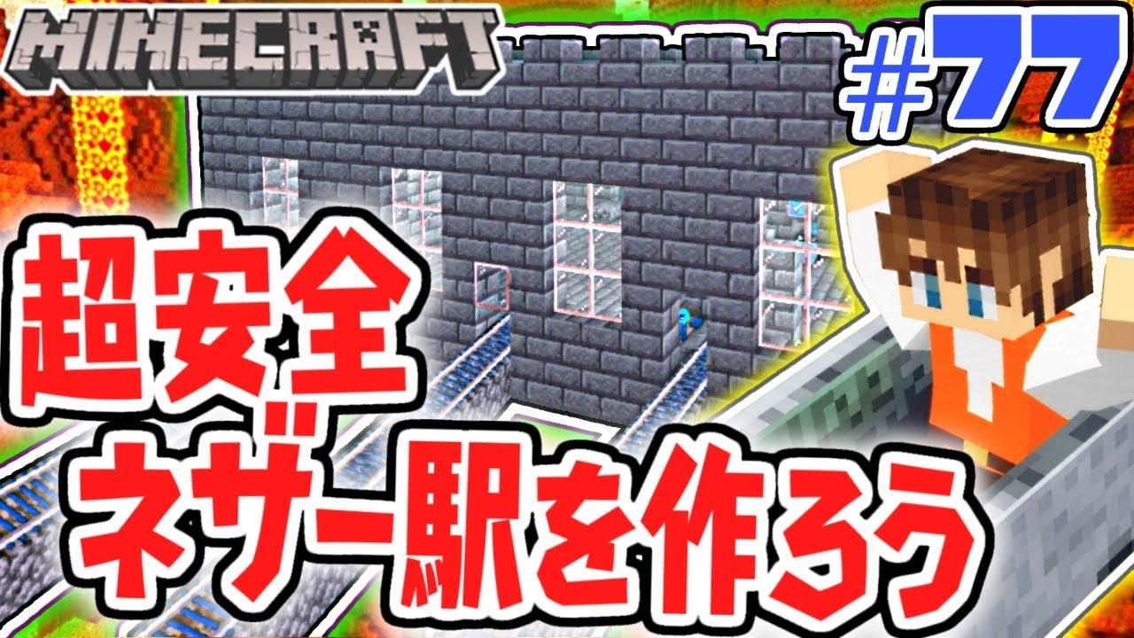 mk の ゲーム 実況 ch