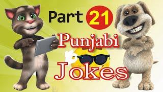 Funny Jokes in Punjabi Talking Tom & Ben News | Episode 21