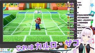 【3Dアイドル部】カルロ・ピノ 面白いシーンダイジェストその2【vtuber】