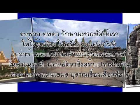 ประเทศกัมพูชา COMBODIA