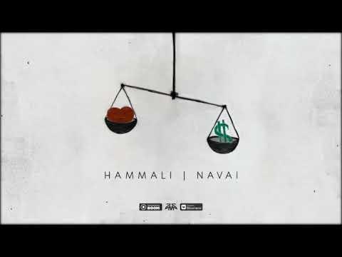 HammAli & Navai - Как тебя забыть ( 2019 )