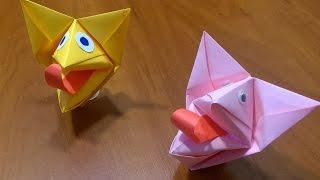 Говорящая Собака Из Бумаги Оригами Своими Руками Символ года Поделки Из Бумаги с Детьми Origami dog.