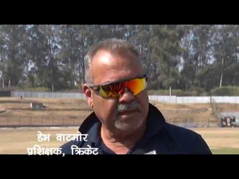 National cricket team training with Dav Whatmore for ICC WCL