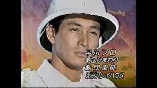 1993年に放送されて、その年に再放送された名作感動ドラマ。 もう、...