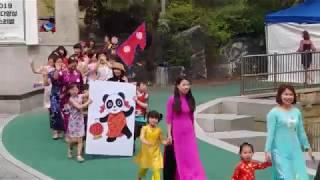 광산구 문화 다양성 페스티벌 전통의상 퍼레이드