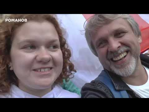 УХОДИ!!! (клип) / группа TOR BAND / Revolutionary protest / Belarus Minsk Беларусь Минск