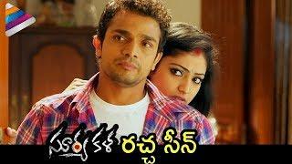 Haripriya Having FUN With Vijay | Suryakala Telugu Full Movie Scenes | Latest Telugu Movies 2018
