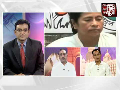 28 may news line channel one