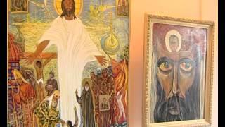 Выставка Уранов
