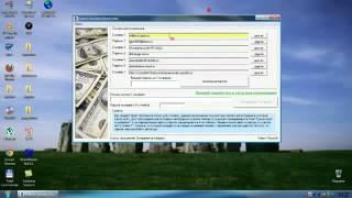 Видео урок Как заработать в интернете с $even Link$