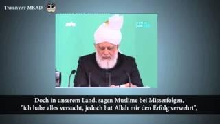 Erfolge Allah zuschreiben, Misserfolge sich selbst zuschreiben - Freitagsansprache 2. April 2016