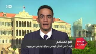 فارع المسلمي: الحرب فككت المجتمع اليمني، و لا رابح فيها