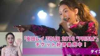 半年ぶりのワンマンTOUR開催! ☆チケット情報⇒ http://ticket.pia.jp/pi...