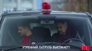 Утренний патруль Nescafe в Кирове