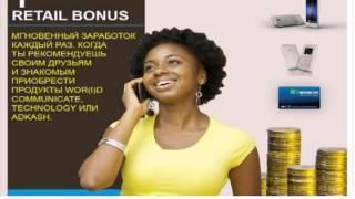Зарабатывайте На Входящих Звонках, SMS, MMS  с Помощью AdCash