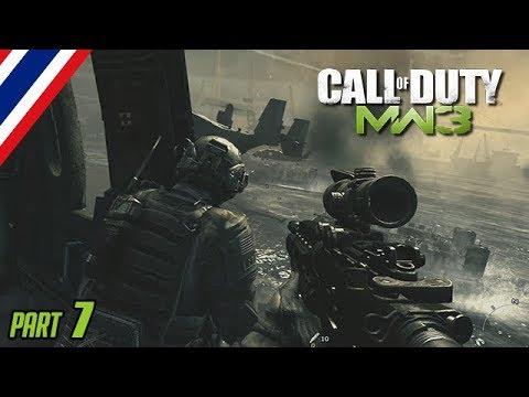 BRF - Call of Duty : Modern Warfare 3 [Part 7]