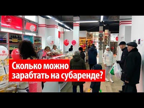 Заработай свой первый миллион | В Санкт-Петербурге открыт новый объект