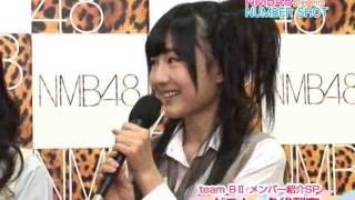 【NMB48】NUMBER SHOT #100 4月①「NMB48 teamBⅡ メンバー紹介SP」