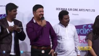 Vaanavil Vaazhkai Press Meet   Galatta Tamil