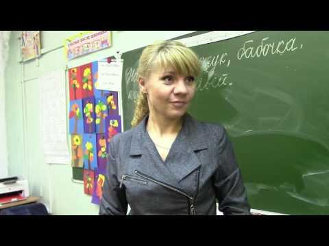К дню учителя СОШ № 9